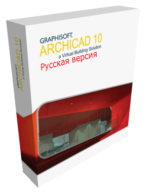 ArchiCAD 10 RUS
