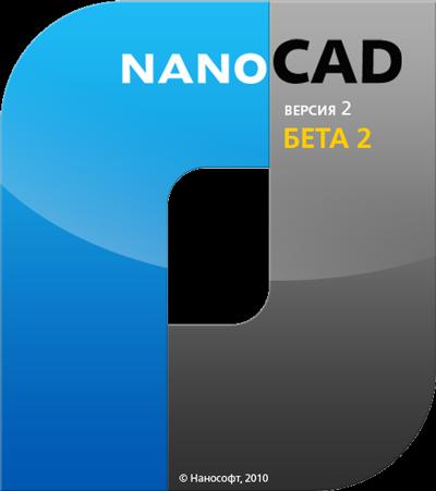nanoCAD 2.0