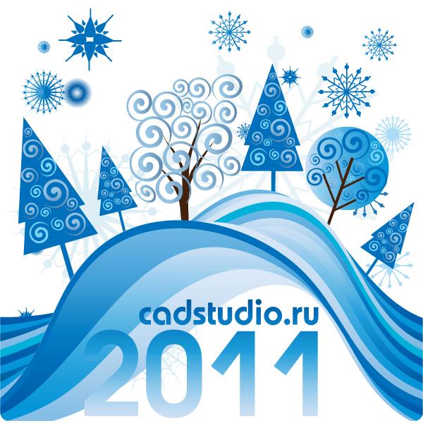 Поздравления с новым годом до 1700