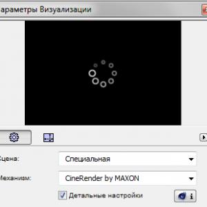 2014-09-18 23-28-54 Скриншот экрана (2)