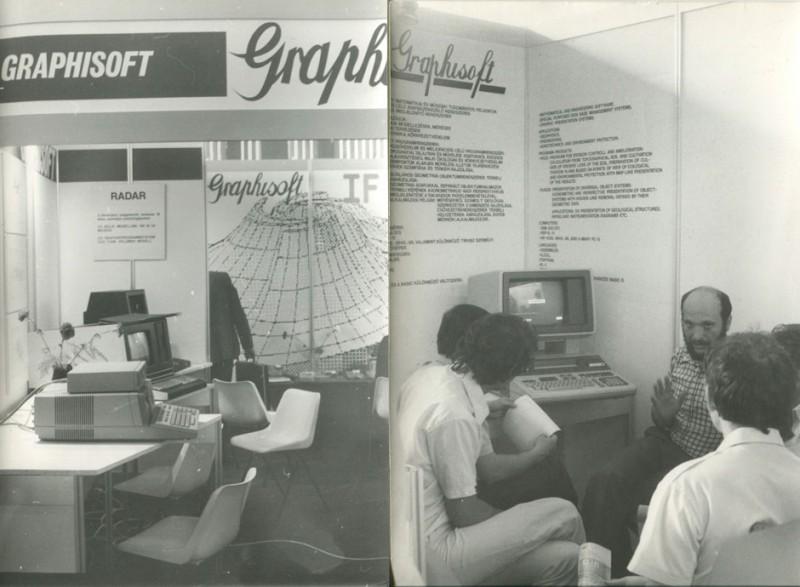 Сотрудники Graphisoft 1982