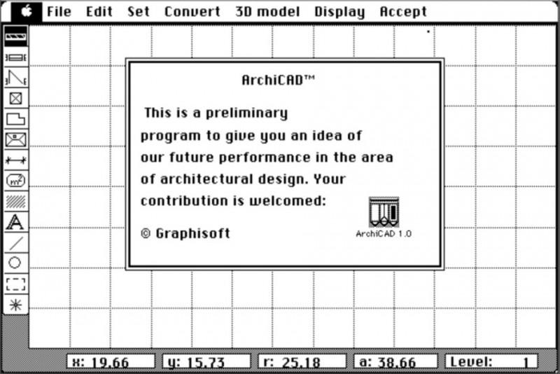 Первая версия ArchiCAD. 1984