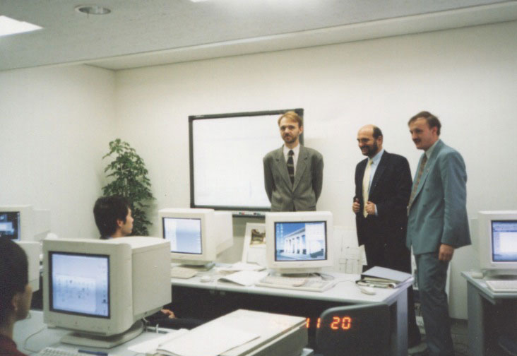 Graphisoft Japan. 1994