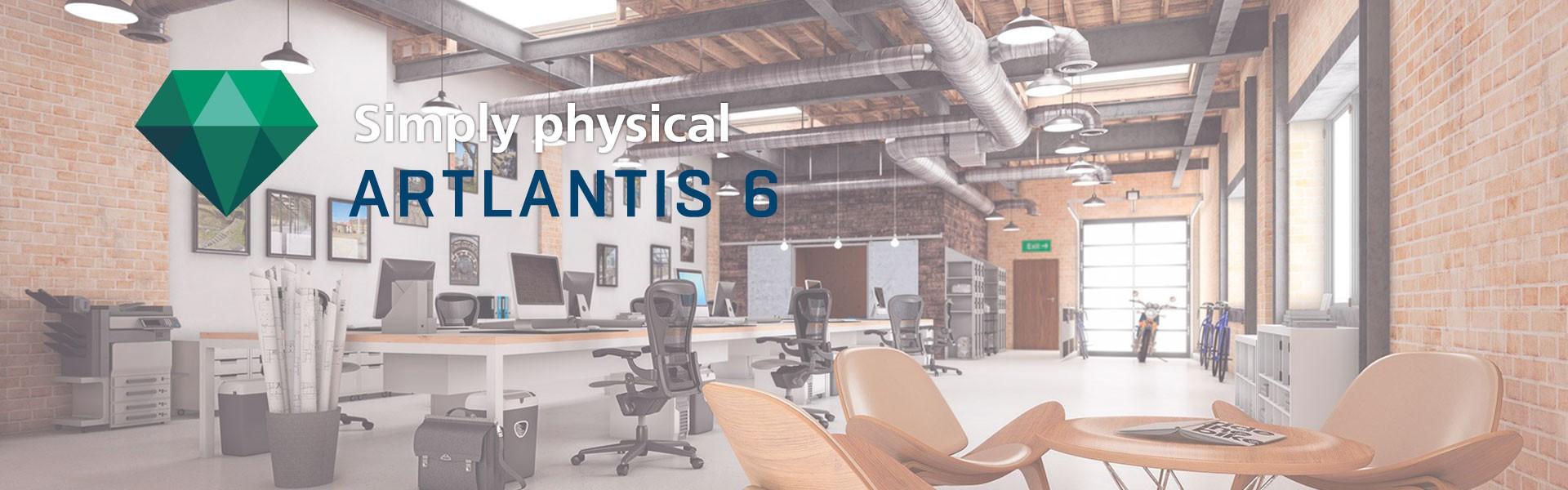 artlantis_6