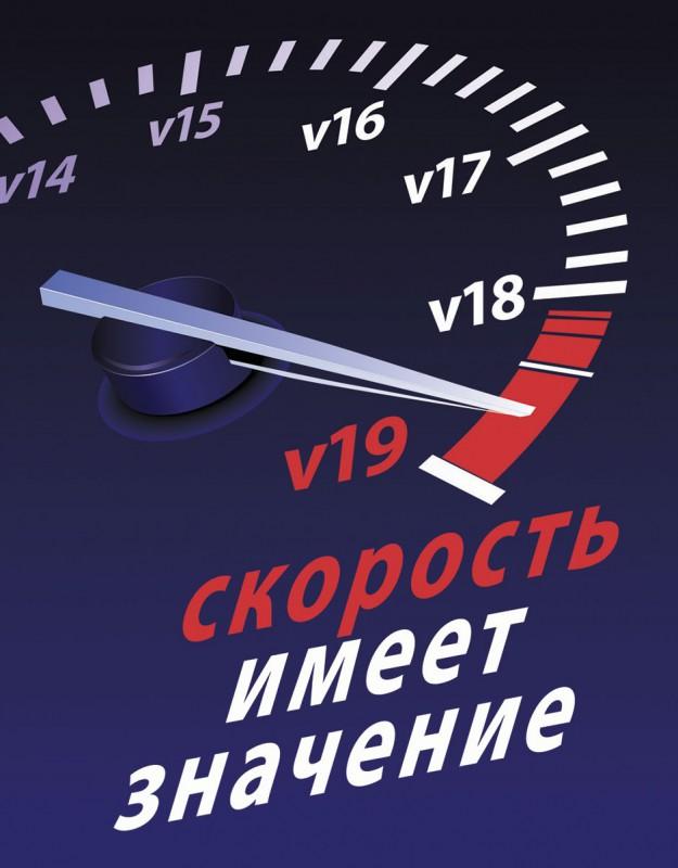 ac19-caption-performance_rus