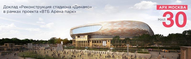 vtb_arena_banner