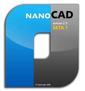 nanoCAD 2.0 абсолютно бесплатная альтернатива AutoCAD