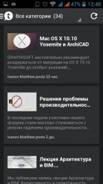 Tapatalk CADstudio.ru